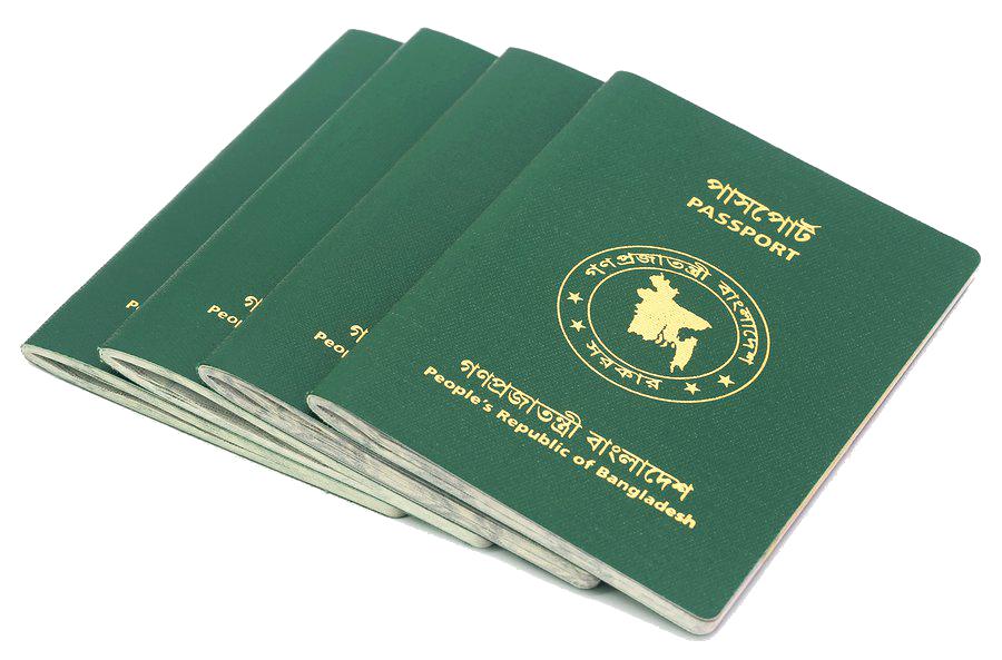 passport_verification