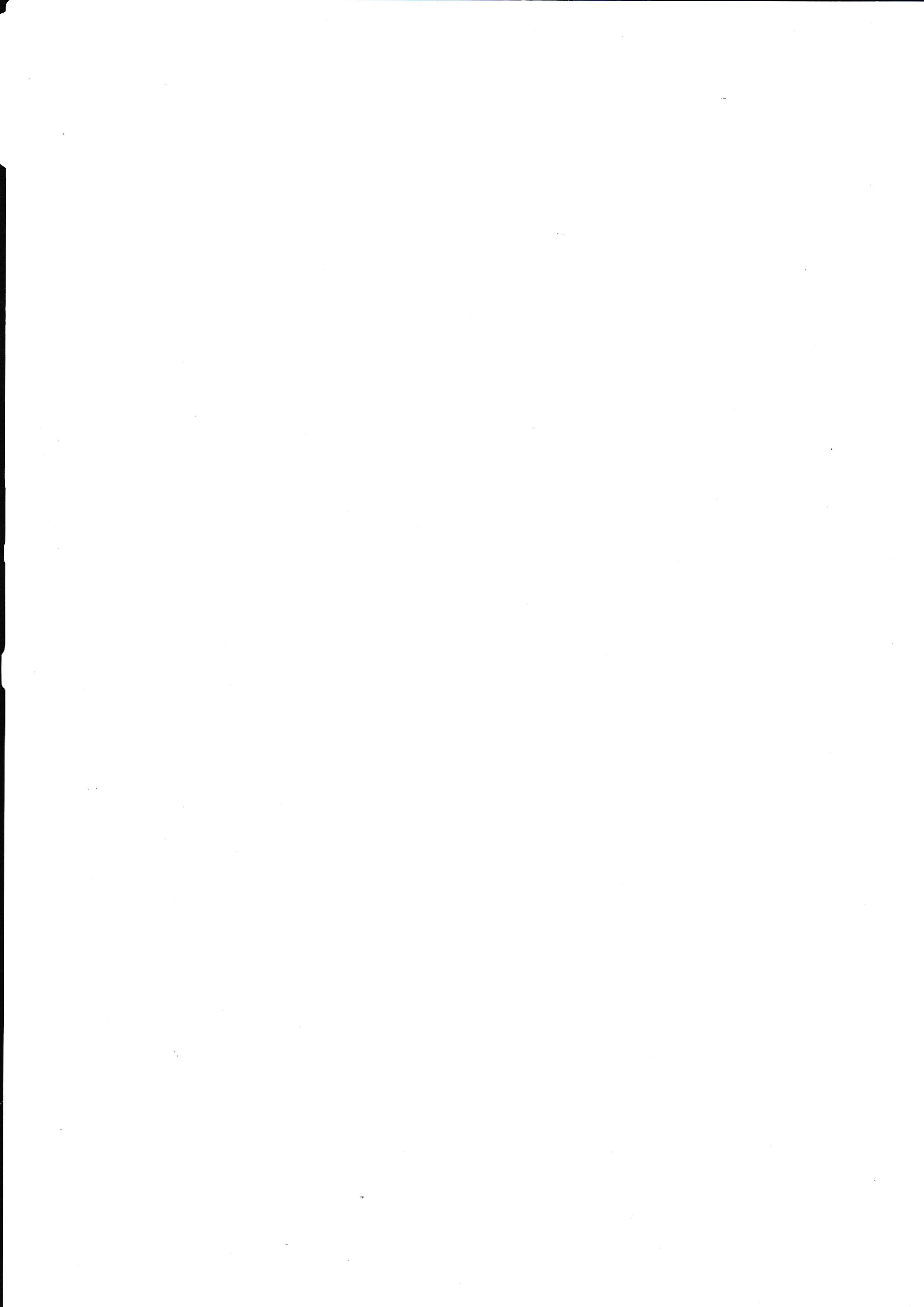 অতিঃ উপ-পুলিশ কমিশনার (গোয়েন্দা বিভাগ)